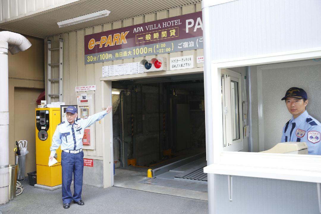 アパ ヴィラ ホテル 京都 駅前